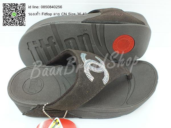 �ͧ��� Fitflop ��� CN Size 36-40