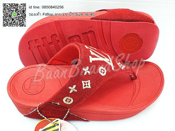 �ͧ��� Fitflop ��� LV �ѡ Size 36-40