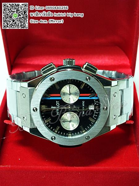 ���ԡҢ����� hublot big bang Size 4cm. (Mirror)